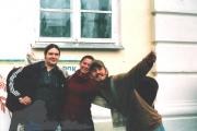 Бабье Лето - 2004