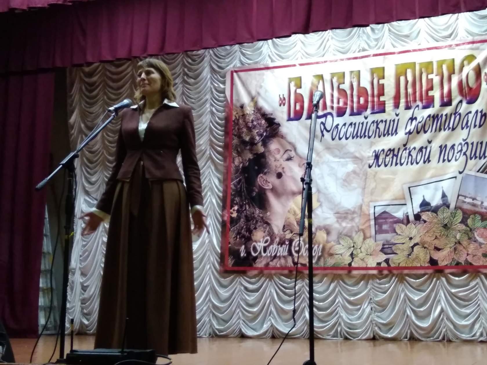 Бабье Лето - 2017